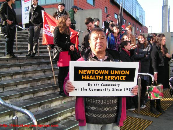 Frank Macskasy  Frankly Speaking   fmacskasy.wordpress.com Newtown Union Health Service United Community Action Newtown 10 August 2012 protest Wellington Hospital
