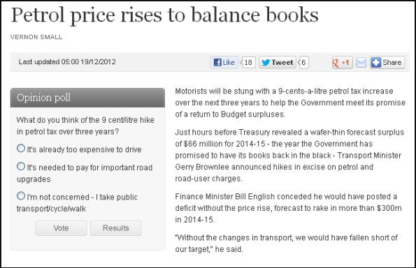 Petrol price rises to balance books