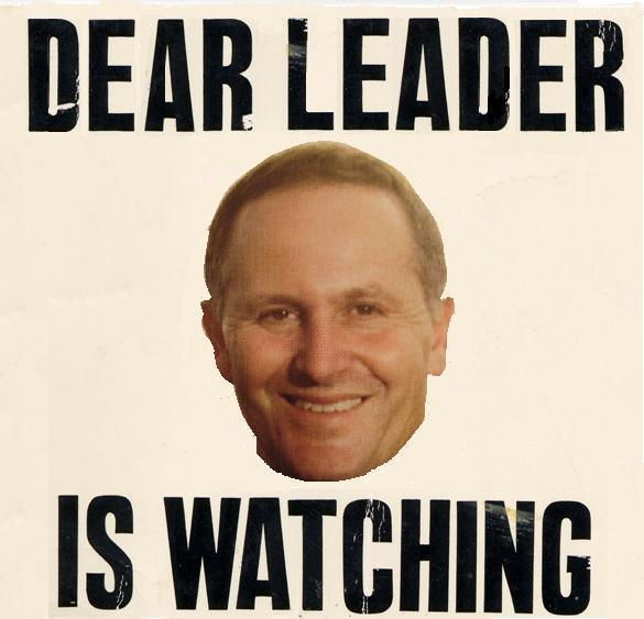 dear-leader-is-watching